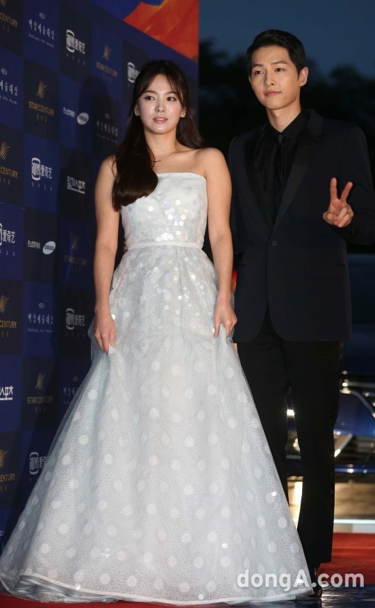 Song Hye-kyo won't be attending the premiere of
