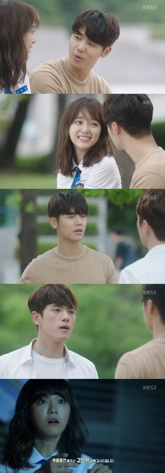 [Spoiler] Added episode 1 captures for the Korean drama 'School 2017'