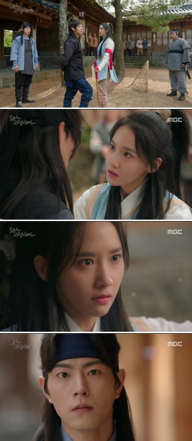[Spoiler] Added episodes 1 and 2 captures for the Korean drama 'The King Loves'