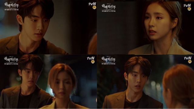 "[HanCinema's Drama Review] ""Bride of the Water God 2017"" Episode 6"
