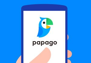 Naver Launches Papago Translation App