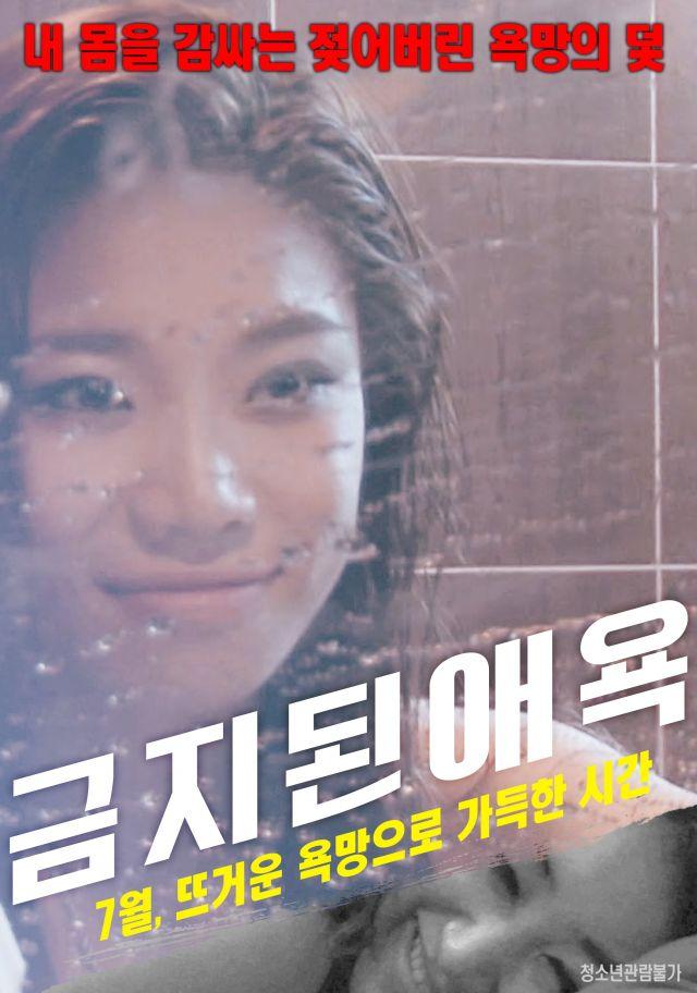 Korean movie opening today 2017/07/19 in Korea