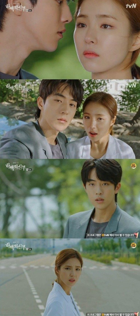 [Spoiler] Added episode 6 captures for the Korean drama 'Bride of the Water God 2017'