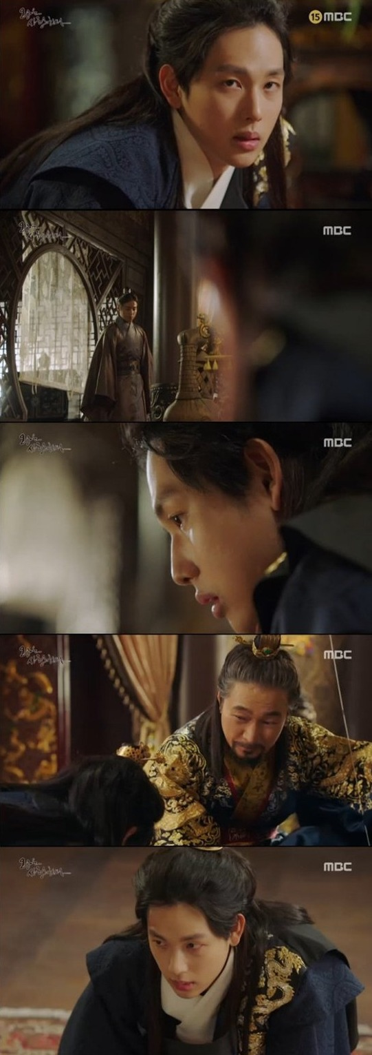 [Spoiler] Added episodes 3 and 4 captures for the Korean drama 'The King Loves'