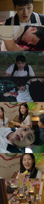 """[Spoiler] """"Reunited Worlds"""", 'dead' Yeo Jin-goo reunites with Lee Yeon-hee"""