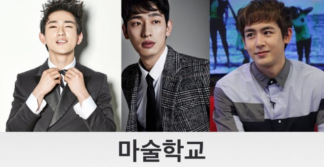 "Upcoming Korean Web-drama ""Magic School"""