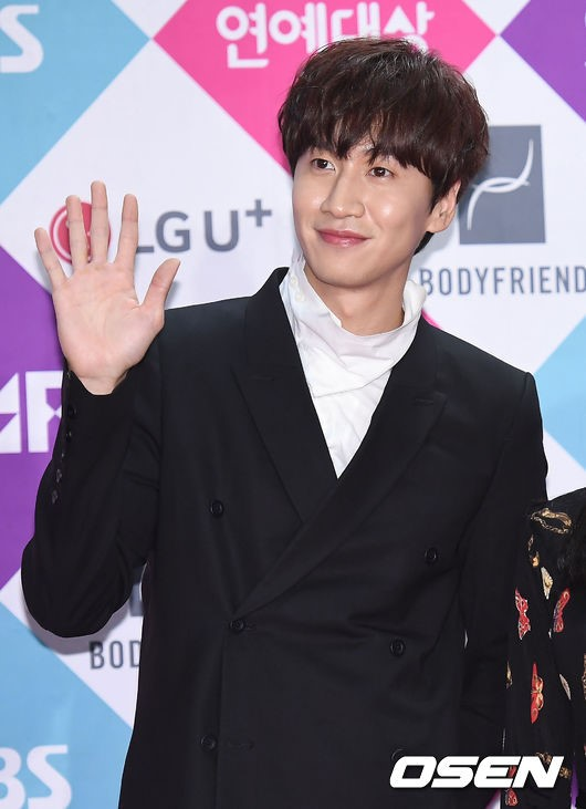 Lee Kwang-soo Donated Hundred Thousand Dollars to the Children's Hospital