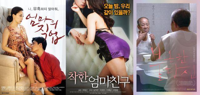 Korean movies opening today 2017/07/20 in Korea