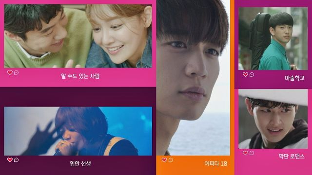 """[Videos] Added teasers for the upcoming Korean drama """"Someone Noticeable"""""""