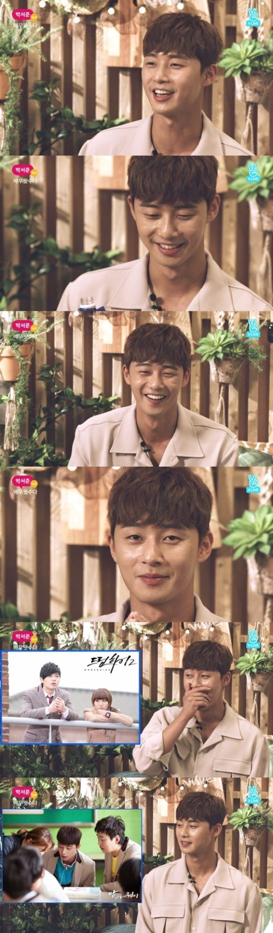 Park Seo-joon, an Actor Without an Exit to His Charm!
