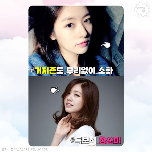 Which Hairstyle Suits Actress Jung So-min the Best ...