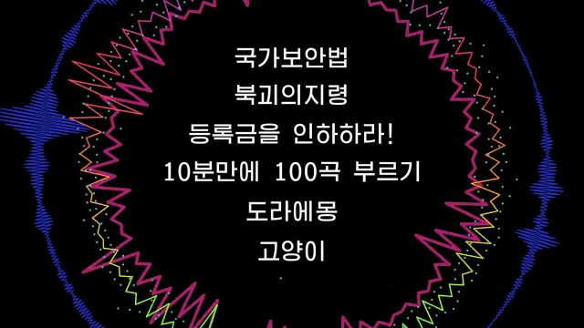 "[Video] Added teaser trailer for the upcoming Korean documentary ""Bamseom Pirates Seoul Inferno"""