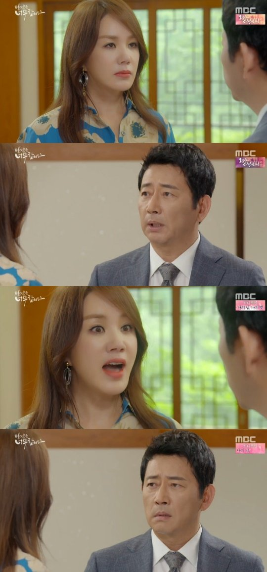 "[Spoiler] ""You're Too Much"" Uhm Jung-hwa, ""I wanted to love Jung Gyu-woon"""