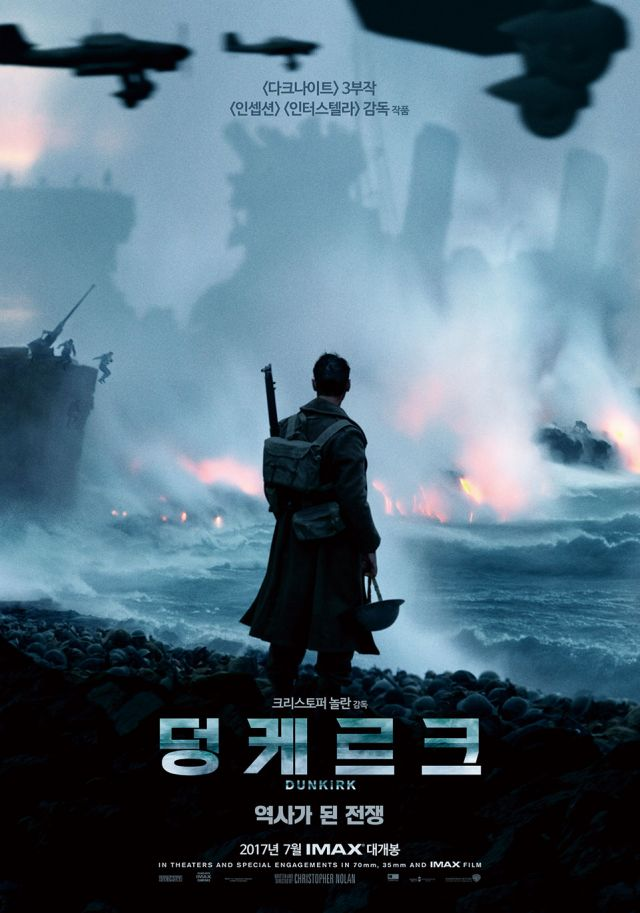 [HanCinema's Box Office Review] 2017.07.21 - 2017.07.23