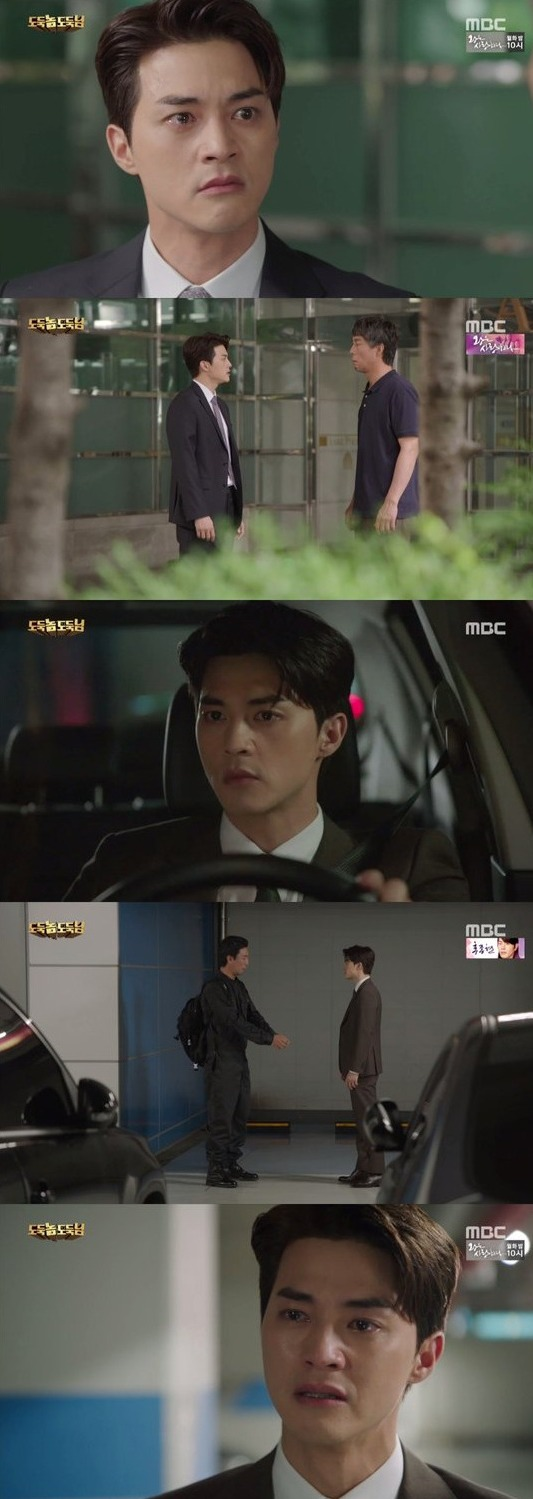 [Spoiler] Added episodes 21 and 22 captures for the Korean drama 'Bad Thief, Good Thief'