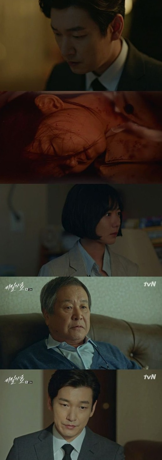[Spoiler] Added episodes 13 and 14 captures for the Korean drama 'Secret Forest'