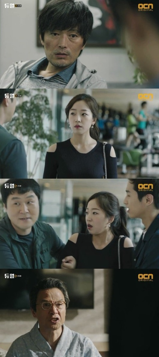 [Spoiler] Added final episodes 15 and 16 captures for the Korean drama 'Duel'