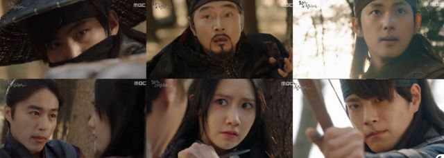 "[HanCinema's Drama Review] ""The King Loves"" Episodes 5-6"
