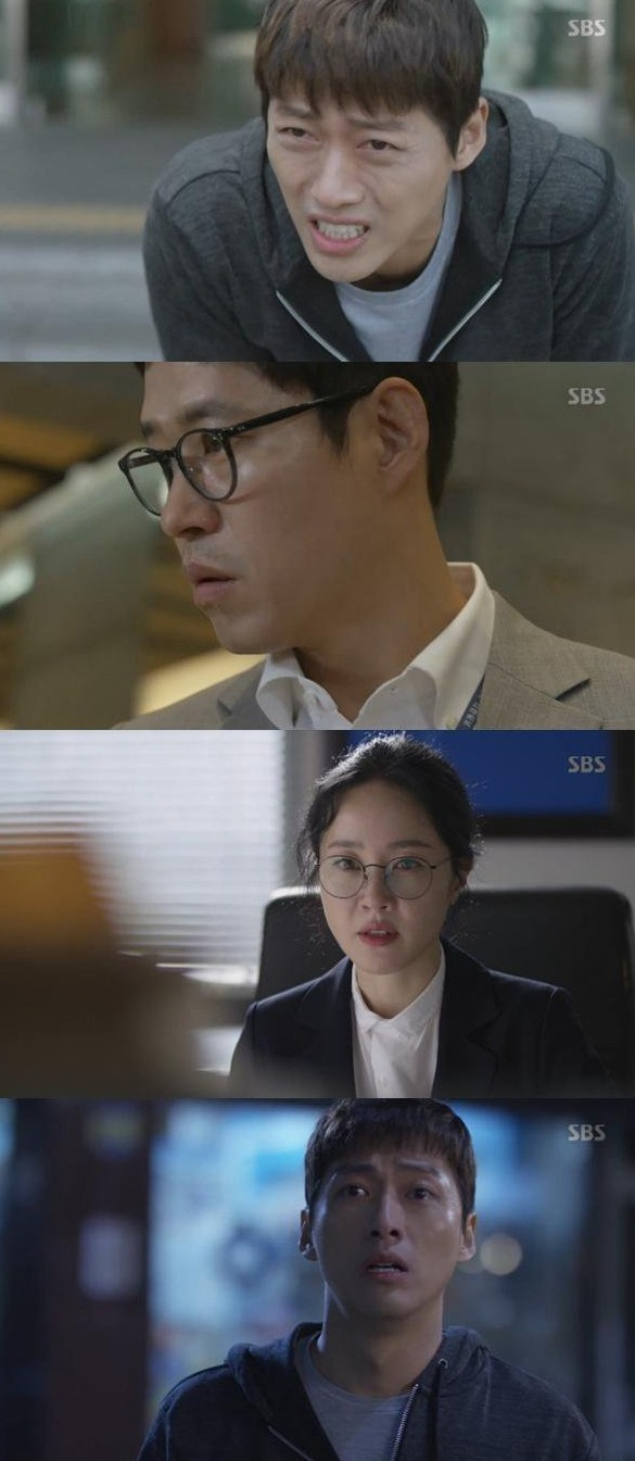 [Spoiler] Added episodes 1 and 2 captures for the Korean drama 'Falsify'
