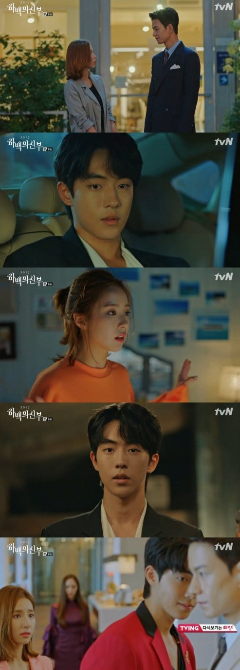 [Spoiler] Added episode 7 captures for the Korean drama 'Bride of the Water God 2017'