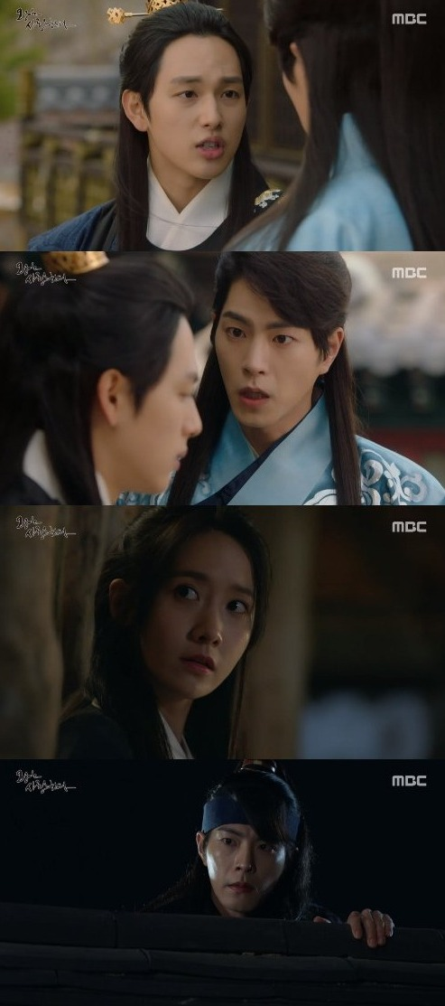 [Spoiler] Added episodes 5 and 6 captures for the Korean drama 'The King Loves'