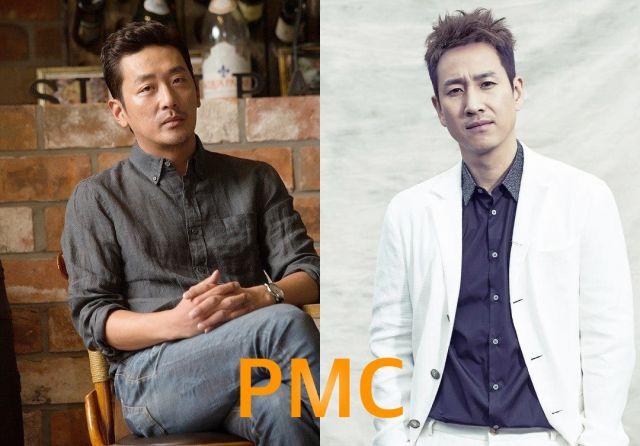 "Upcoming Korean movie ""PMC"""