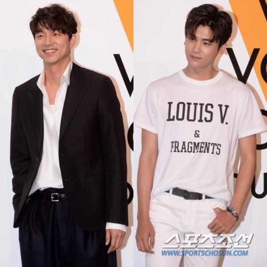 Gong Yoo vs Park Hyung-sik at