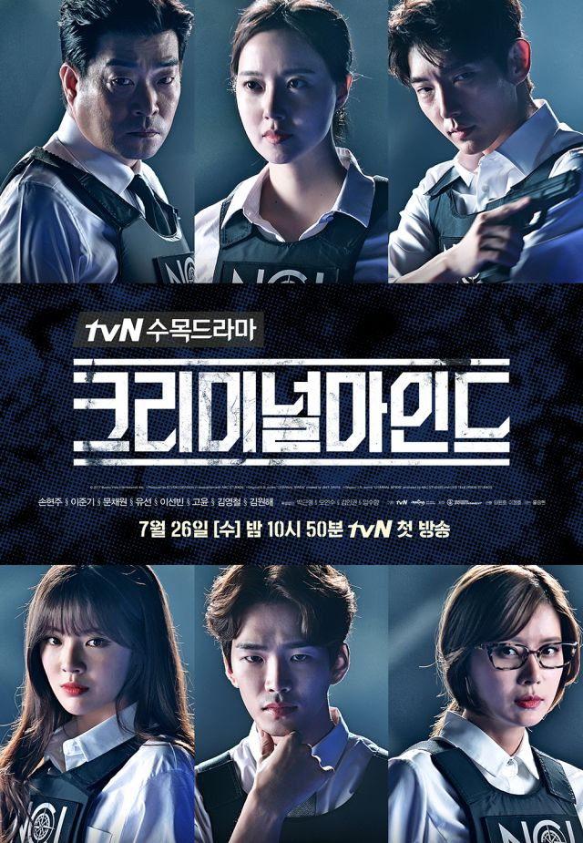 Korean drama starting today 2017/07/26 in Korea