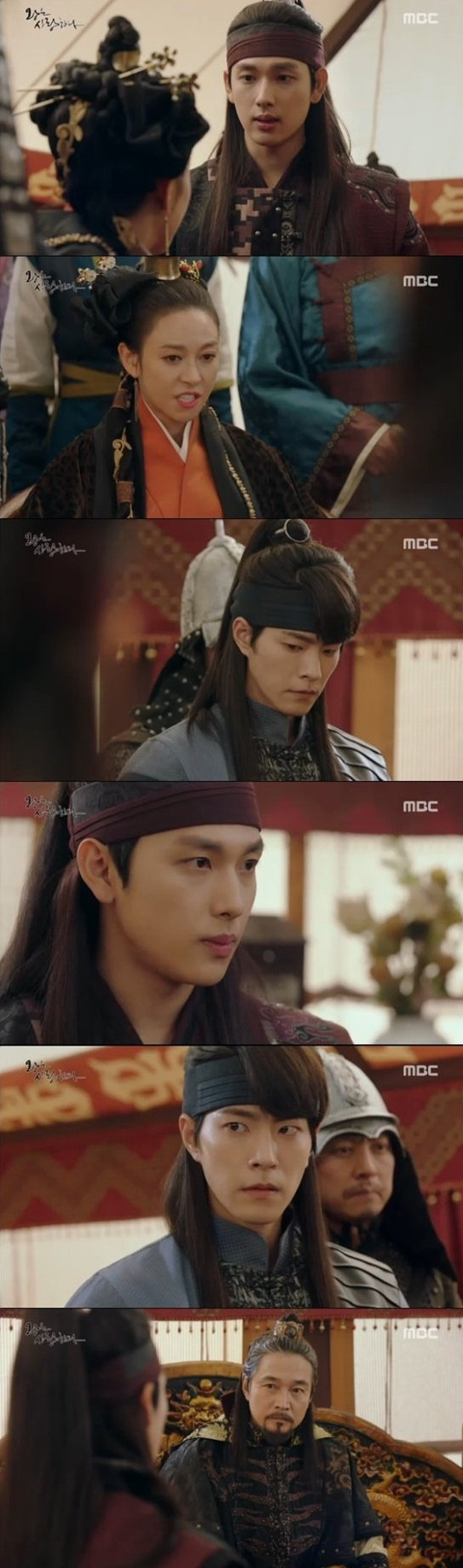 [Spoiler] Added episodes 7 and 8 captures for the Korean drama 'The King Loves'