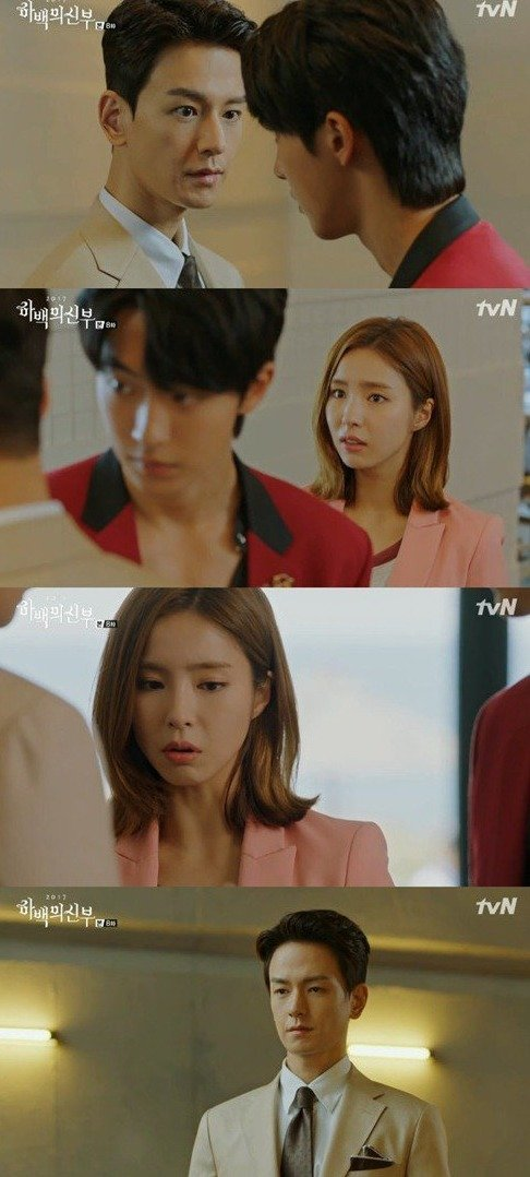 [Spoiler] Added episode 8 captures for the Korean drama 'Bride of the Water God 2017'