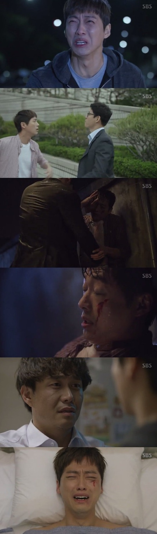[Spoiler] Added episodes 3 and 4 captures for the Korean drama 'Falsify'