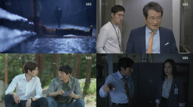 "[HanCinema's Drama Review] ""Falsify"" Episodes 3-4"