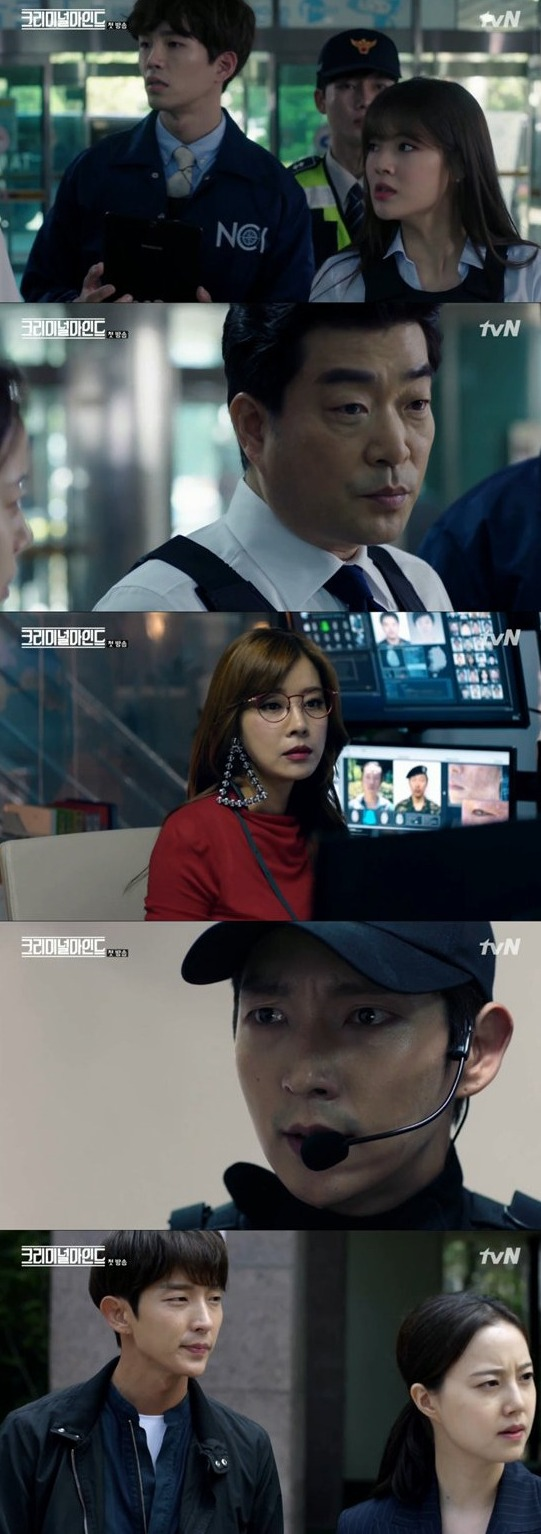 [Spoiler] Added episode 1 captures for the Korean drama 'Criminal Minds'