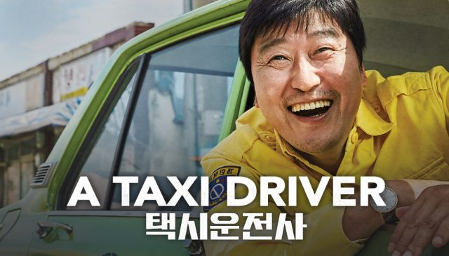 """""""A Taxi Driver"""" to be released in the USA on August 11"""