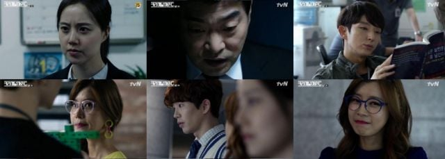 "[HanCinema's Drama Review] ""Criminal Minds"" Episode 2"