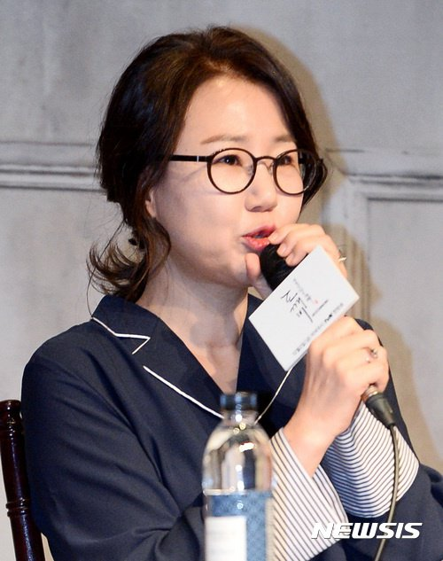 "Kim Eun-sook and Lee Byung-hun's ""Mr. Sunshine"""