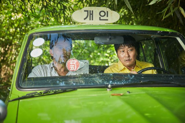 "[Guest Film Review] ""A Taxi Driver"" screening at Fantasia International Film Festival"