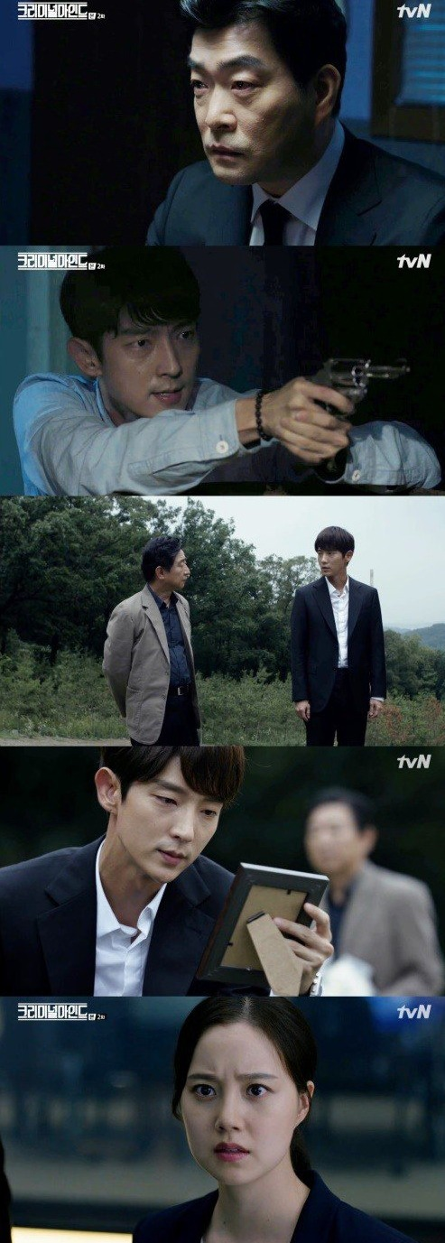 [Spoiler] Added episode 2 captures for the Korean drama 'Criminal Minds'