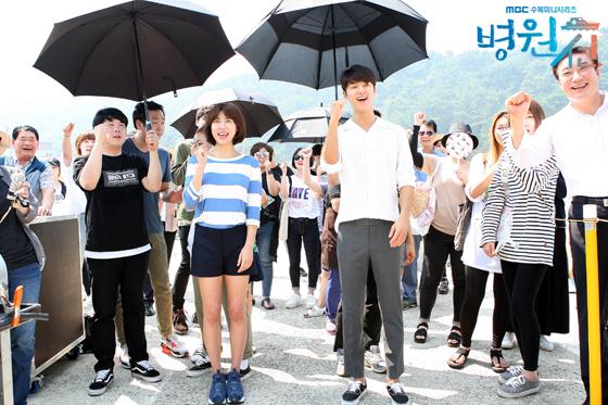 Hospital Ship Korean Drama  2017  The Korean Movie and