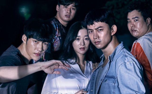 "[HanCinema's Drama Preview] ""Save Me"""