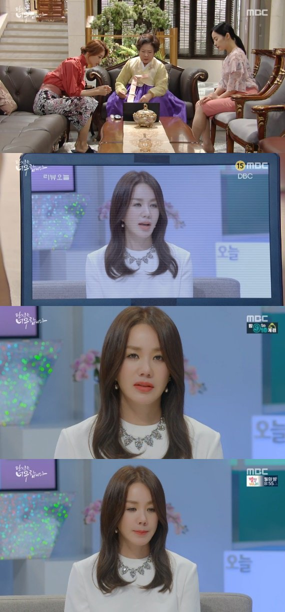 "[Spoiler] ""You're Too Much"" Uhm Jung-hwa exposes her marriage on TV and gets kicked out"