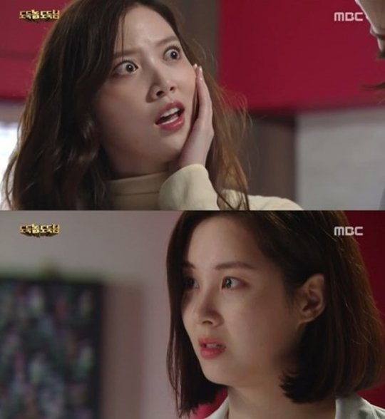 "[Spoiler] ""Bad Thief, Good Thief"" Lim Ju-eun changes face when Seohyun calls her out"