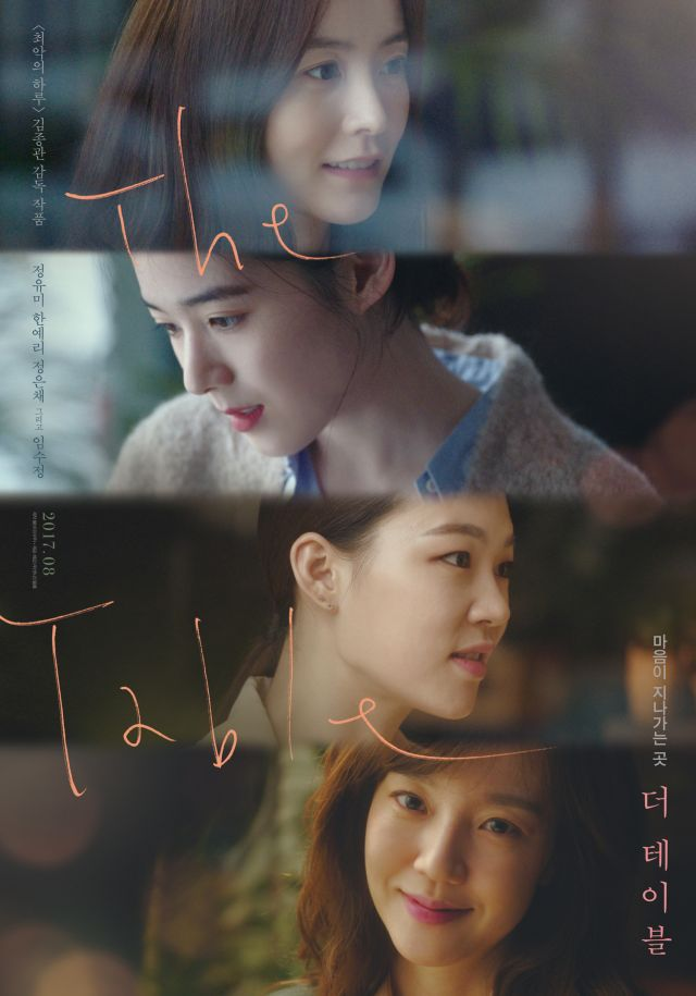 [Photo] Added main poster for the upcoming Korean movie