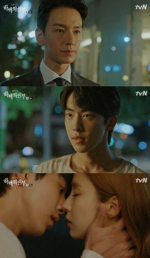 "[Spoiler] ""Bride of the Water God 2017"" Nam Joo-hyuk and Shin Se-kyung kiss in tears"