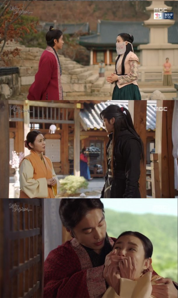 "[Spoiler] ""The King Loves"" Oh Min-suk suspects Yoona"