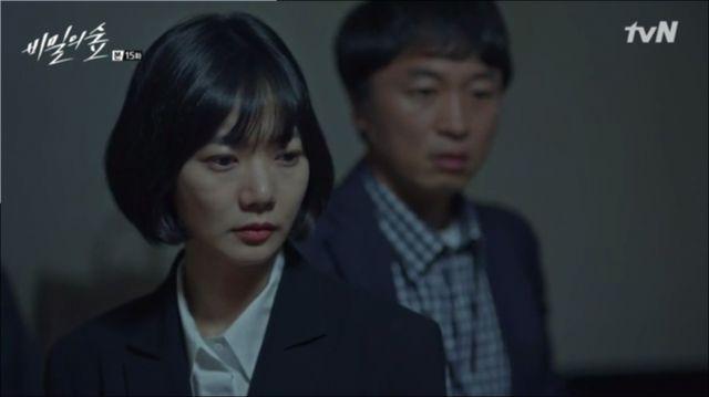[Video] Added Korean drama 'Secret Forest' episode 15