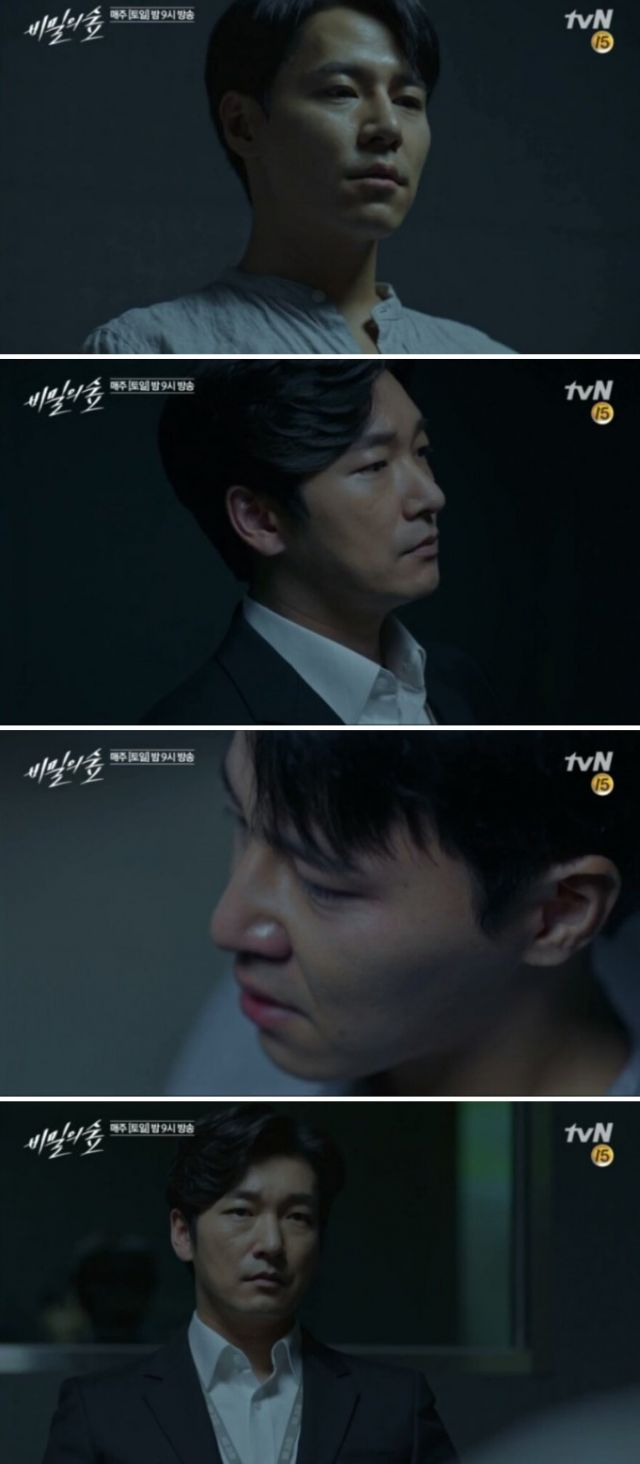 [Spoiler] Added final episodes 15 and 16 captures for the Korean drama 'Secret Forest'