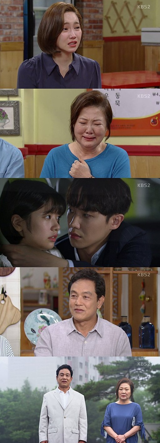 [Spoiler] Added episodes 43 and 44 captures for the Korean drama 'Father is Strange'
