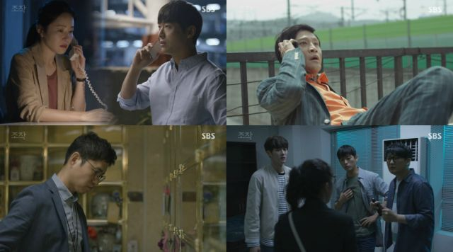 "[HanCinema's Drama Review] ""Falsify"" Episodes 5-6"