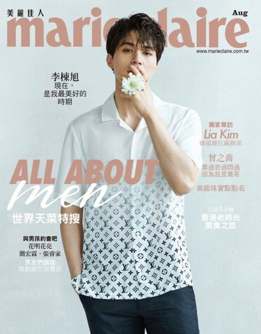 Lee Dong-wook Featured on the Cover of Taiwanese Magazine